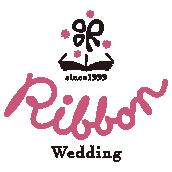 高知県の結婚式案内-ウェディングプランナーりぼん