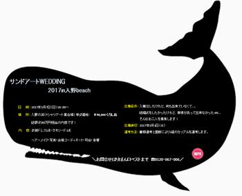 ファイル 364-1.png
