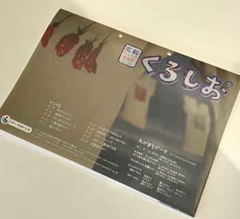 ファイル 399-1.jpg